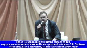 Screenshot_2019-01-15 ГБУДО ЦЭВДНО